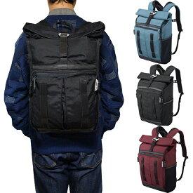 シマノ リュック トーキョー 15L バックパック サイクリングバッグ Shimano 15L Tokyo Backpack