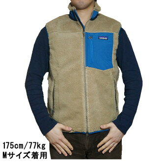 Patagonia Men's classic retro X best patagonia Vest Men's Classic Retro-X for 02P01Oct16