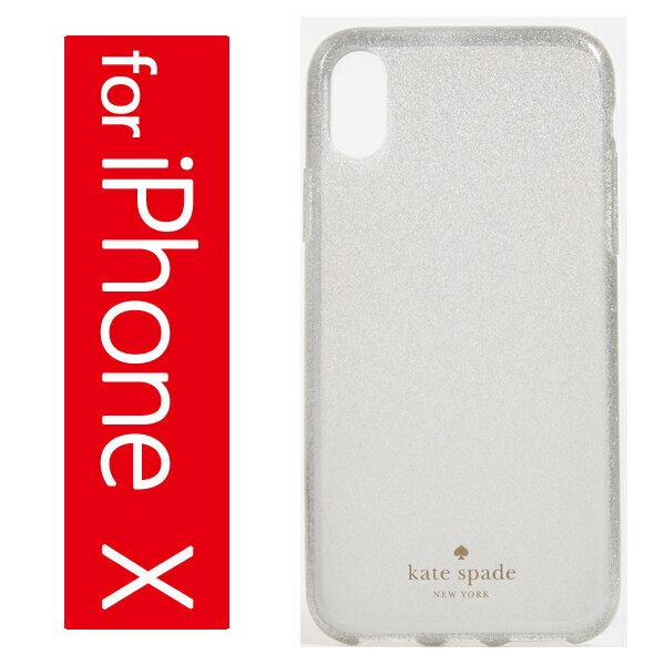 ケイトスペード iPhoneケース グリッター オンブレ iPhone X 10 ケース ホワイト Kate Spade New York Glitter Ombre IPhone X Case あす楽対応 【コンビニ受取対応商品】