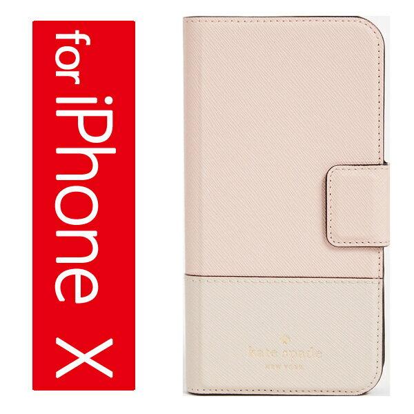 Kate Spade New York iPhoneケース Leather Wrap Folio iPhone X Case ケイトスペード レザー ラップ フォリオ iPhone X ケース WarmVellumTusk