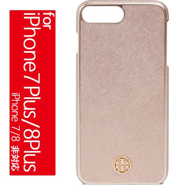 トリーバーチ iPhone 8 プラス ケース ロビンソン ハードシェル アイフォン 8ケース プラス Tory Burch Robinson Hardshell iPhone 8 Plus Case Light Rose Gold