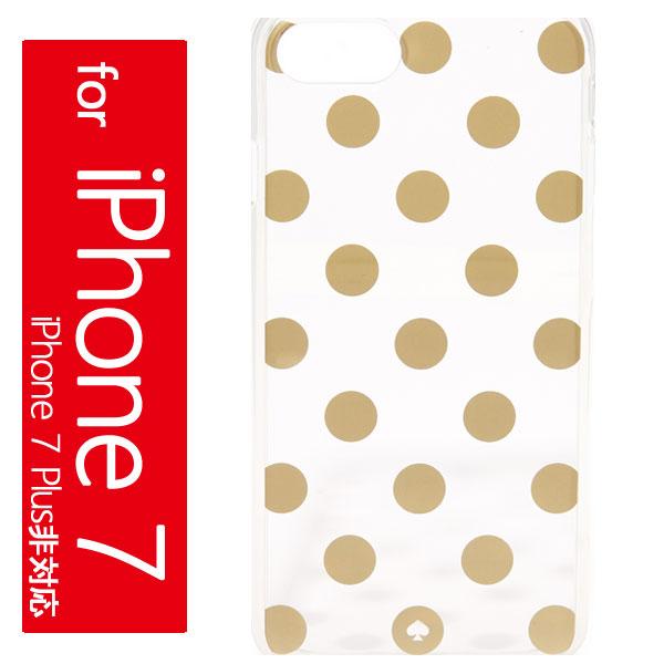ケイトスペード iPhone7 ケース レ パビリオン クリア アイフォン 7 ケース iPhoneケース Kate Spade New York Le Pavillion Clear