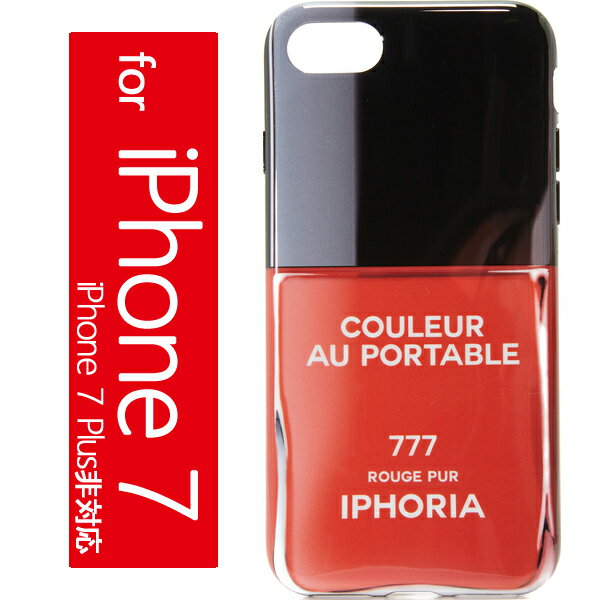 IPHORIA アイフォリア クルール au ポータブル アイフォン 7 ケース IPHORIA Couleur au Portable iPhone 7 Case 【コンビニ受取対応商品】