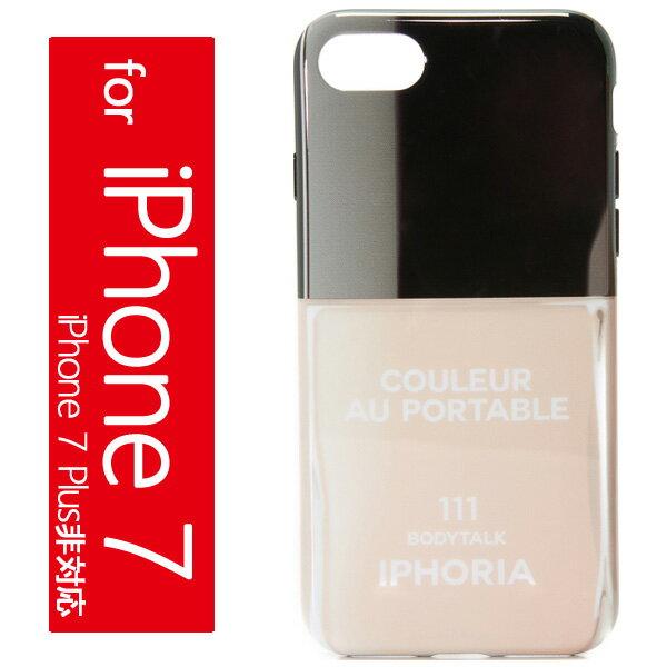 IPHORIA アイフォリア iPhone7 ケース クルール au ポータブル アイフォン 7 ケース iPhoneケース IPHORIA Couleur au Portable iPhone 7 Case