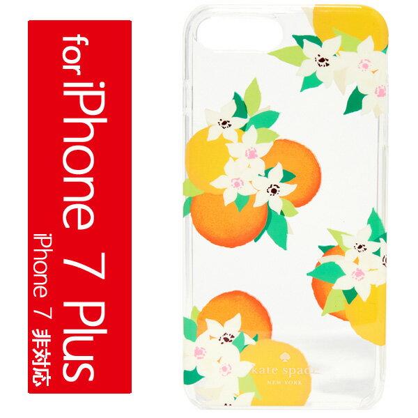 ケイトスペード iPhone7Plus ケース オレンジ ブロッサム アイフォン 7 プラス ケース iPhoneケース 7プラス Kate Spade New York Orange Blossoms iPhone 7 Plus Case