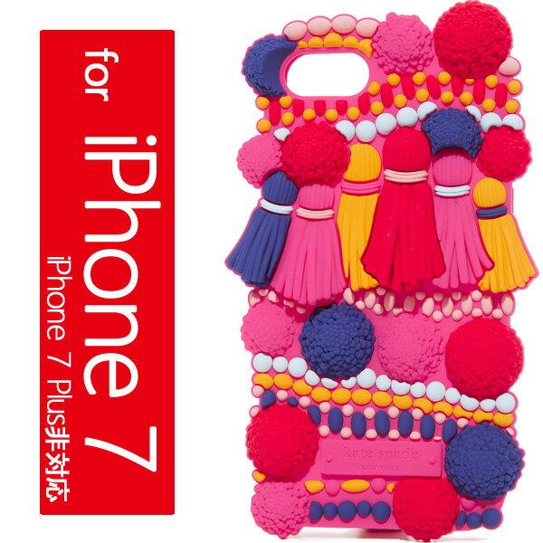 ケイトスペード iPhone7 ケース ニューヨーク シリコン ポン ポン アイフォン 7 ケース Kate Spade New York Silicone Pom Pom iPhone 7 Case