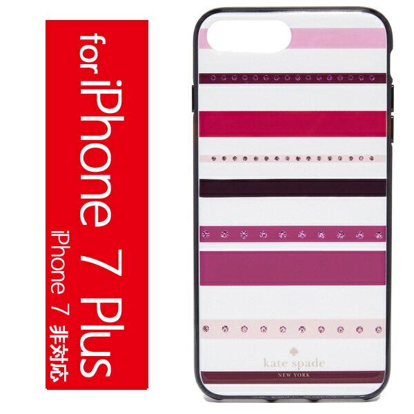 ケイトスペード iPhone7 プラス用ケース Kate Spade New York Jeweled Stripe iPhone 7 Plus Case ジュエルド ストライプ アイフォン7 プラス ケース Pink Multi あす楽対応 【コンビニ受取対応商品】
