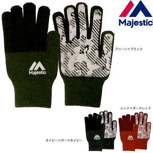 【マジェスティック】ニット手袋迷彩柄滑り止めプリント★XM13-MAJ-0022