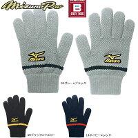 【MizunoPro】ミズノプロニット手袋●あったかブレスサーモ●52ZB700