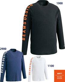 2020SS ビームス デザイン ZETT BEAMS DESIGN ロングTシャツ ゼット●BOT7270LT