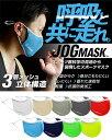 【JOG-MASK】ジョグマスク ジョギング ランニング スポーツに最適! 息苦しくないメッシュ素材 ラク呼吸 快適 …