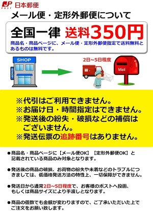 【カープ★ミズノプロ】野球★ブレスサーモネックウォーマー12JRNC0062