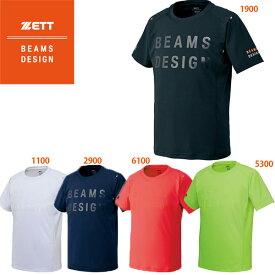 ビームス デザイン ZETT BEAMS DESIGN セミラグランTシャツ ゼット●BOT399T2