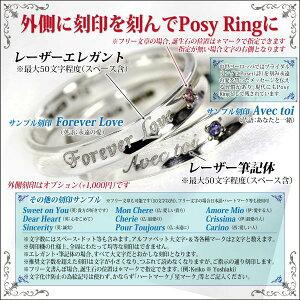 シルバー925ペアリング刻印無料誕生石アニバーサリーリング指輪リングダイヤモンド結婚指輪ダイヤゆびわペア刻印ringレディースメンズペアアクセサリークリスマスギフトプレゼント送料無料ポイント10倍[10P13Dec14]