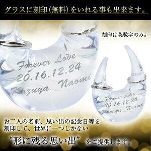 【刻印無料】K18ゴールドシンプル結婚指輪甲丸マリッジリング/シェリノンゴールド/2本セット5号〜/ポイント10倍/送料無料