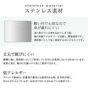 サージカルステンレスシャインプレートレクタングルキュービック入長方形1個でのシャイニングプレートステンレストップ