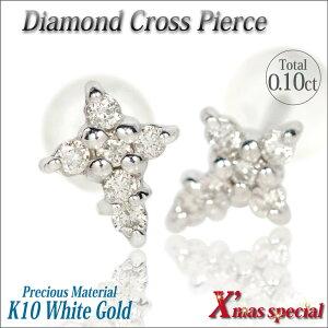 K10ホワイトゴールドK10WG製スイート10ダイヤモンドプチクロス十字架ピアス
