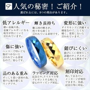 ペアリング刻印無料タングステンミラーカット4ミリ幅リング2個セットタングステンタングステンリング指輪リング送料無料【あす楽対応_関東】