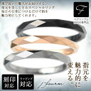指輪 刻印無料 レディース シンプル リング タングステン ダイヤカット 2mm メンズ 送料無料 金属アレルギーに優しい …