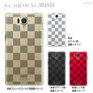 ジアン jiang AQUOS Xx 304SH SoftBank ケース カバー スマホケース クリアケース Clear Arts かわいい おしゃれ きれい 柄 ボックス 06-304sh-ca0021a
