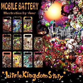モバイルバッテリー 極薄 軽量 iPhone6 plus iPhone6s android スマホ 充電器 スマートフォン モバイル バッテリー 携帯充電器 充電 Little Kingdom Story Ame bt-016