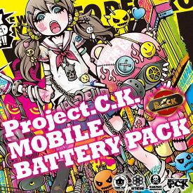 モバイルバッテリー 大容量 軽量 極薄 iPhone iPhone6 plus iPhone6s android スマホ 充電器 スマートフォン モバイル バッテリー 携帯充電器 充電 作家 Project.C.K. bt-012