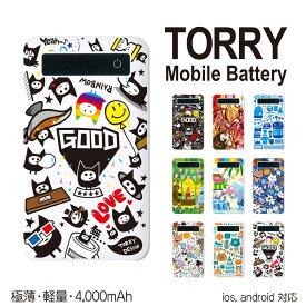 モバイルバッテリー 極薄 軽量 4000mAh iPhone6 plus iPhone6s android スマホ 充電器 スマートフォン モバイル バッテリー 携帯充電器 充電 作家 TORRY bt-010