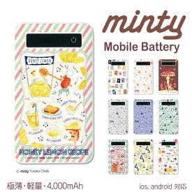モバイルバッテリー 極薄 軽量 iPhone6 plus iPhone6s android スマホ 充電器 スマートフォン モバイル バッテリー 携帯充電器 充電 作家 おおでゆかこ bt-007