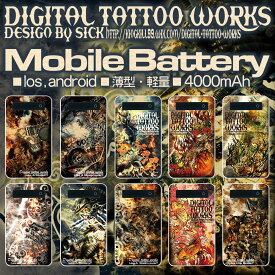 モバイルバッテリー 極薄 軽量 4000mAh iPhone6 plus iPhone6s android スマホ 充電器 スマートフォン モバイル バッテリー 携帯充電器 充電 DIGITAL TATTOO WORKS bt-027