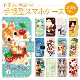 スマホケース 手帳型 全機種対応 手帳 ケース カバー iPhone 11 Pro Max iPhone11 iPhoneXS Max iPhoneXR iPhoneX iPhone8 iPhone7 iPhone Xperia 1 SO-03L SOV40 Ase XZ3 XZ2 XZ1 XZ aquos R3 sh-04l shv44 R2 sense2 galaxy S10 S9 S8 99-zen-032