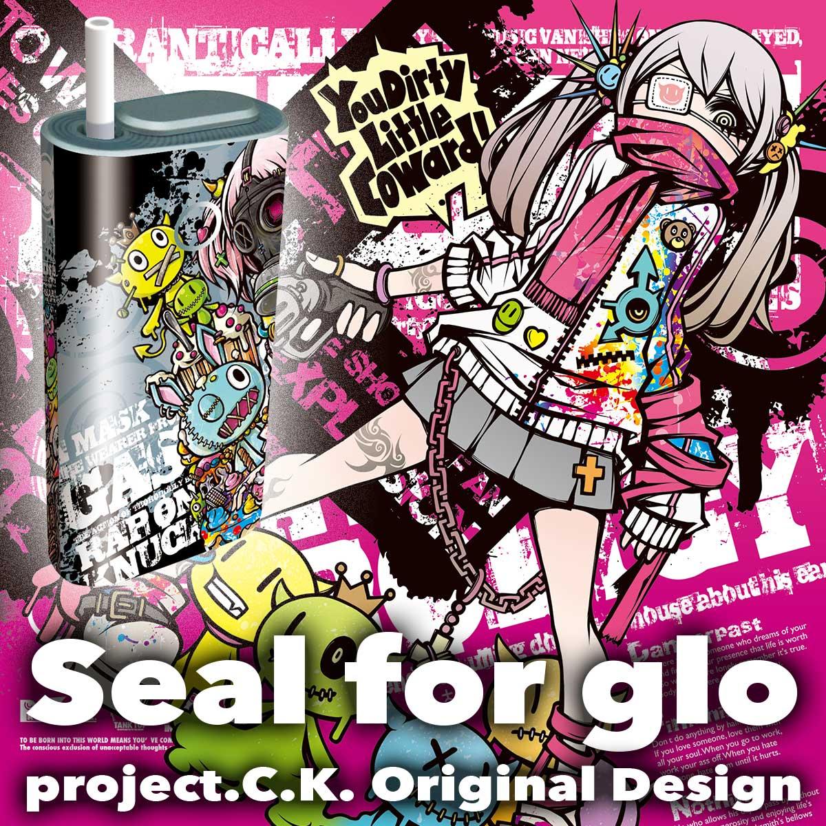 グローシール glo グロー シール glo グロー専用 スキンシール グロー ケース シール カバー 本体 gloシール 電子タバコ ステッカー スキンシール Project.C.K. gl-021 送料無料 発送はメール便