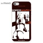 【HAREMgraphics】【iPhone5ケース】【カバー】【スマホケース】【クリアケース】HGX-IP5C-007B