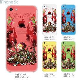 【iPhone5c】【iPhone5cケース】【iPhone5cカバー】【ケース】【カバー】【スマホケース】【クリアケース】【アート】【Little World】【赤ずきんちゃん】【オオカミなんてコワクない】【グリム童話】 25-ip5c-am0027