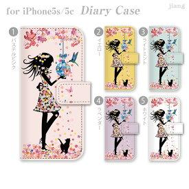 スマホケース 手帳型 全機種対応 手帳 ケース カバー iPhone7ケース iPhone7 iPhone6s iPhone6 Plus iPhone SE iPhone5s Xperia XZ SO-01J X Performance SO-04H Z5 Z4 Z3 SO-02H SOV34 かわいい おしゃれ きれい フラワーガール 花とネコ 01-ip5-ds0059-zen