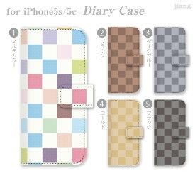 スマホケース 手帳型 全機種対応 手帳 ケース カバー iPhone 11 Pro Max iPhone11 iPhoneXS Max iPhoneXR iPhoneX iPhone8 iPhone7 iPhone Xperia 1 SO-03L SOV40 Ase XZ3 XZ2 XZ1 XZ aquos R3 sh-04l shv44 R2 sense2 チェック柄 06-ip5-ds0022a-zen