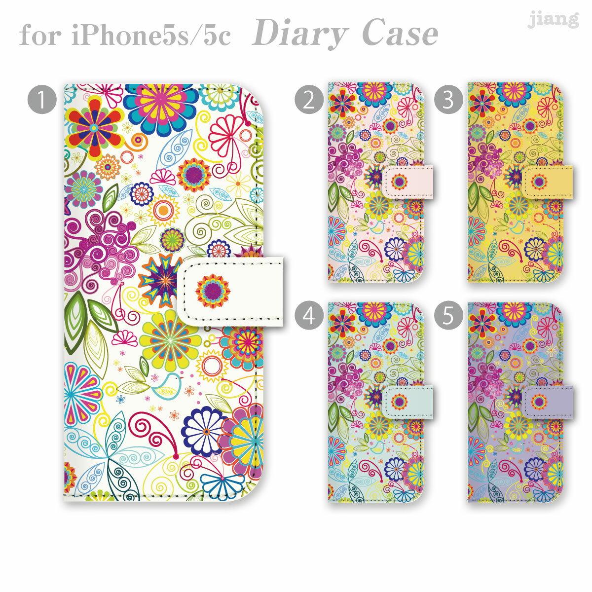 スマホケース 手帳型 全機種対応 iPhone7ケース iPhone7 Plus iPhone6s iPhone6 Plus iPhone5s iPhone5c AQUOS Xperia Z5 Z4 Z3 ARROWS GALAXY ケース カバー Vuodenaika 花柄 21-ip5-ds0009-zen2s