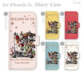 スマホケース 手帳型 全機種対応 手帳 ケース カバー iPhone 11 Pro Max iPhone11 iPhoneXS Max iPhoneXR iPhoneX iPhone8 iPhone7 iPhone Xperia 1 SO-03L SOV40 Ase XZ3 XZ2 XZ1 XZ aquos R3 sh-04l shv44 R2 sense2 Little World オズの魔法使い ドロシー 25-ip5-ds0002