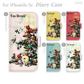 スマホケース 手帳型 全機種対応 手帳 ケース カバー iPhone 11 Pro Max iPhone11 iPhoneXS Max iPhoneXR iPhoneX iPhone8 iPhone7 iPhone Xperia 1 SO-03L SOV40 Ase XZ3 XZ2 XZ1 XZ aquos R3 sh-04l shv44 R2 sense2 Little World Ter Break 25-ip5-ds0013