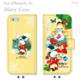 スマホケース 手帳型 全機種対応 手帳 ケース カバー iPhoneXI iPhoneXIR MAX iPhoneXS Max iPhoneXR iPhoneX iPhone8 iPhone7 iPhone Xperia 1 SO-03L SOV40 Ase XZ3 XZ2 XZ1 XZ aquos R3 sh-04l shv44 R2 galaxy S10 S9 S8 milkchai 30-ip5-ds0006-zen