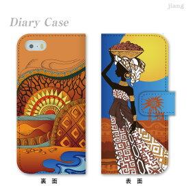 スマホケース 手帳型 全機種対応 手帳 ケース カバー iPhone7ケース iPhone7 iPhone6s iPhone6 Plus iPhone SE iPhone5s Xperia XZ SO-01J X Performance SO-04H Z5 Z4 Z3 SO-02H SOV34 かわいい アフリカンヒーリング 01-ip5-ds0162-zen