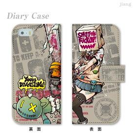 スマホケース 手帳型 全機種対応 手帳 ケース カバー iPhoneX iPhone8 ケース iPhone7ケース iPhone7 iPhone6s Plus iPhone SE Xperia XZ2 SO-03K SO-05K XZ1 SO-01K XZ SO-04J XZs aquos R2 sh-04k R sh-03k arrows galaxy S9 S8 Project.C.K. 11-ip5-ds0047