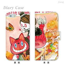スマホケース 手帳型 全機種対応 手帳 ケース カバー iPhoneX iPhone8 ケース iPhone7ケース iPhone7 iPhone6s Plus iPhone SE Xperia XZ2 SO-03K SO-05K XZ1 SO-01K XZ SO-04J XZs aquos R2 sh-04k R sh-03k arrows galaxy S9 S8 マシュマロキングス 23-ip5-ds0011