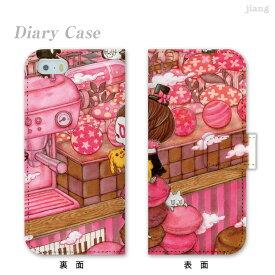 スマホケース 手帳型 全機種対応 手帳 ケース カバー iPhoneX iPhone8 ケース iPhone7ケース iPhone7 iPhone6s Plus iPhone SE Xperia XZ2 SO-03K SO-05K XZ1 SO-01K XZ SO-04J XZs aquos R2 sh-04k R sh-03k arrows galaxy S9 S8 マシュマロキングス 23-ip5-ds0014