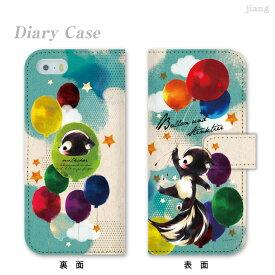 スマホケース 手帳型 全機種対応 手帳 ケース カバー iPhoneXI iPhoneXIR MAX iPhoneXS Max iPhoneXR iPhoneX iPhone8 iPhone7 iPhone Xperia 1 SO-03L SOV40 Ase XZ3 XZ2 XZ1 XZ aquos R3 sh-04l shv44 R2 galaxy S10 S9 S8 milkchai 30-ip5-ds0025