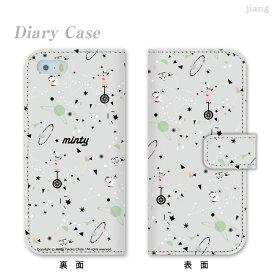 スマホケース 手帳型 全機種対応 手帳 ケース カバー iPhoneXI iPhoneXIR MAX iPhoneXS Max iPhoneXR iPhoneX iPhone8 iPhone7 iPhone Xperia 1 SO-03L SOV40 Ase XZ3 XZ2 XZ1 XZ aquos R3 sh-04l shv44 R2 galaxy S10 S9 S8 おおでゆかこ 33-ip5-ds0009