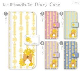 スマホケース 手帳型 全機種対応 手帳 ケース カバー iPhoneXI iPhoneXIR MAX iPhoneXS Max iPhoneXR iPhoneX iPhone8 iPhone7 iPhone Xperia 1 SO-03L SOV40 Ase XZ3 XZ2 XZ1 XZ aquos R3 sh-04l shv44 R2 galaxy S10 S9 S8 小梅ハウス 53-ip5-ds0019