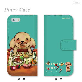 スマホケース 手帳型 全機種対応 手帳 ケース カバー iPhoneX iPhone8 ケース iPhone7ケース iPhone7 iPhone6s Plus iPhone SE Xperia XZ2 SO-03K SO-05K XZ1 SO-01K XZ SO-04J XZs aquos R2 sh-04k R sh-03k arrows galaxy S9 S8 やまきえり 63-ip5-ds0016