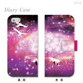 スマホケース 手帳型 全機種対応 手帳 ケース カバー iPhoneXI iPhoneXIR MAX iPhoneXS Max iPhoneXR iPhoneX iPhone8 iPhone7 iPhone Xperia 1 SO-03L SOV40 Ase XZ3 XZ2 XZ1 XZ aquos R3 sh-04l shv44 R2 galaxy S10 S9 S8 keeta 84-ip5-ds0020