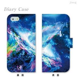 スマホケース 手帳型 全機種対応 手帳 ケース カバー iPhoneX iPhone8 ケース iPhone7ケース iPhone7 iPhone6s Plus iPhone SE Xperia XZ2 SO-03K SO-05K XZ1 SO-01K XZ SO-04J XZs aquos R2 sh-04k R sh-03k arrows galaxy S9 S8 keeta Roar 84-ip5-ds0023
