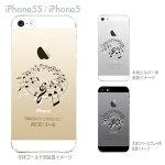 iPhone5ケース